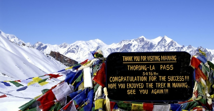 View from Throng La pass